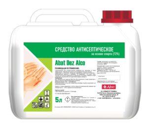 Новинка: Антисептические средства «Abat Dez Alco» и «Abat Dez Chlor»