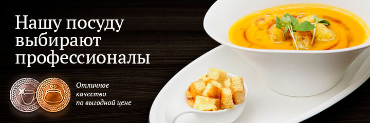 cookware-slide-1